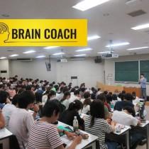 大阪教育大学にて講演させていただきました