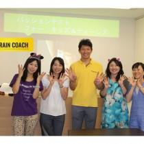 【日本初開催!子どもたちに情熱を!】