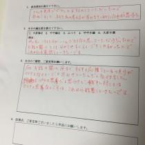 「大変満足」100%! 楽読津島校 講演会
