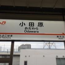 神奈川県 茅ヶ崎介護サービス事業者連絡協議会さまにて講演させていただきました!