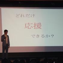 岡崎市立竜海中学校様にて講演させていただきました!