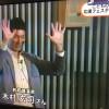 【TV放送していただきました!】  教育講演家 木村玄司