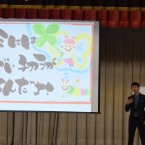 【広島県三次市立矢次中学校さんで講演させていただきました!個人的に感心させられたのは…】 教育講演家 木村玄司