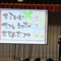 【動画】八次中学校の皆さんへ  教育講演家 木村玄司