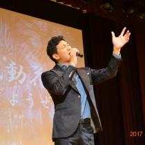 打ち上げようぜ! 宮城県富谷市にて講演させていただきました。 教育講演家 木村玄司