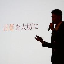 豊橋市教友会様新春記念講演会&パーティーにて講演させていただきました! 教育講演家 木村玄司