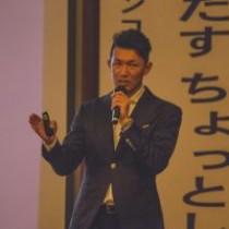 【講演家になるためには? 〜講演の構成の仕方〜】 教育講演家 木村玄司