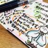 4/22(日)東京 小原麻衣さん開業記念特別企画【あなたの夢が叶う!「夢はがき」レッスン】 ゲスト講師として登壇させていただきます