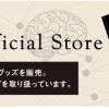 【T.G.Tシャツ 一般販売開始!】  木村玄司