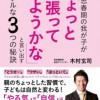 【ついに!!初出版!!!~4年分の思いを込めて~】