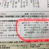 【星野書店さんランキング5位!】 教育講演家 木村玄司
