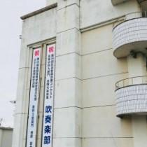【静岡県立浜松江之島高校さんで講演でした!】 教育講演家 木村玄司