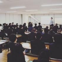 """【""""先生""""になった教え子と、まさかの再会!】  教育講演家 木村玄司"""