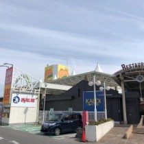 【初の屋外トークライブ!!!無事終わりました!!】 教育講演家 木村玄司