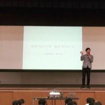 【こんな質問が来るなんて!驚きました!】愛知県立名古屋西高等学校様にて講演 教育講演家 木村玄司