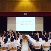 【あいさつが良いと気持ちが良い!】 教育講演家 木村玄司