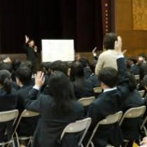 【「勉強やる気にならない」キミに試して欲しい3つのこと】 教育講演家 木村玄司