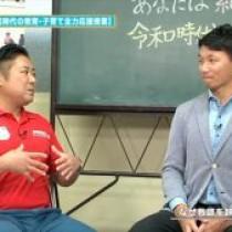 【教師を辞めたのは、なぜ?(テレビ大分『ダッシュくん。』より )」】 教育講演家 木村玄司