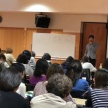 【<教育講演会>小田原市保育会様で講演やってきました!(動画付き)】 教育講演家 木村玄司
