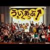 第2回こどもの夢応援フェスティバル「うぇいくあっぷ!」ダイジェスト
