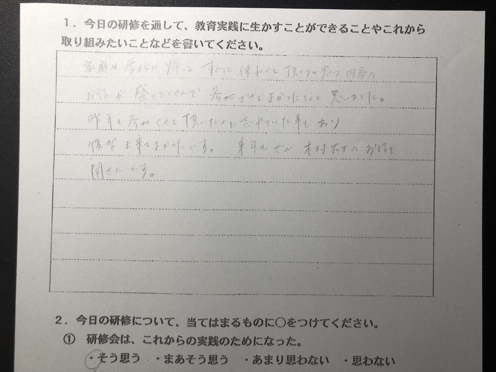 IMG_0572